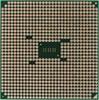 Процессор AMD Athlon X4 750K, SocketFM2 BOX [ad750kwohjbox] вид 3