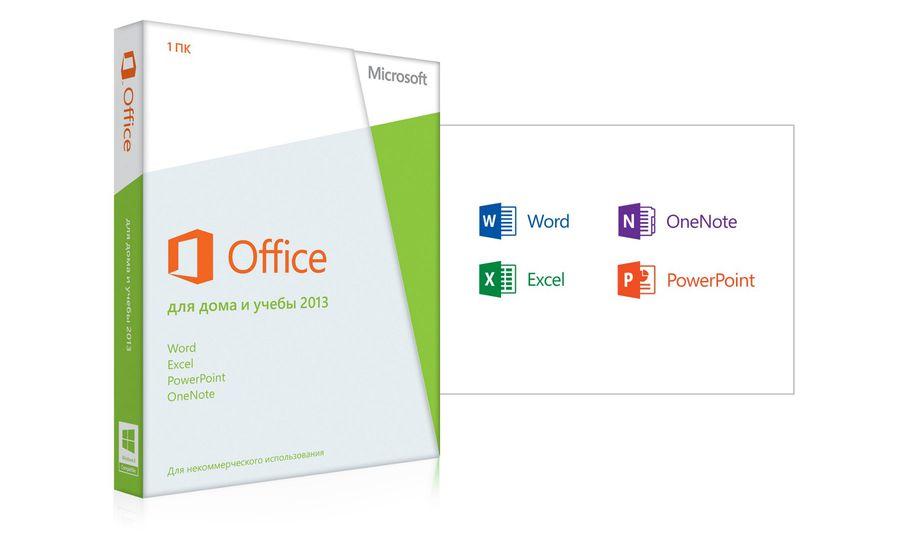 MICROSOFT Office для дома и учебы 2013,  Rus, DVD [79g-03740]