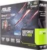 Видеокарта ASUS GeForce GTX 650,  1Гб, GDDR5, OC,  Ret [gtx650-dctg-1gd5] вид 7