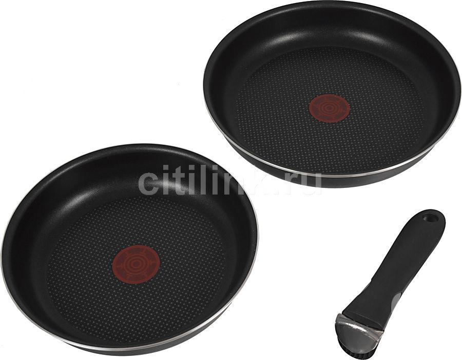Набор посуды TEFAL Ingenio L1029072,  3 предмета