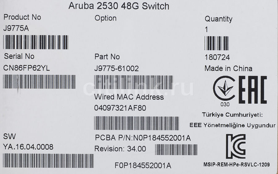 Коммутатор HPE Aruba 2530, J9775A