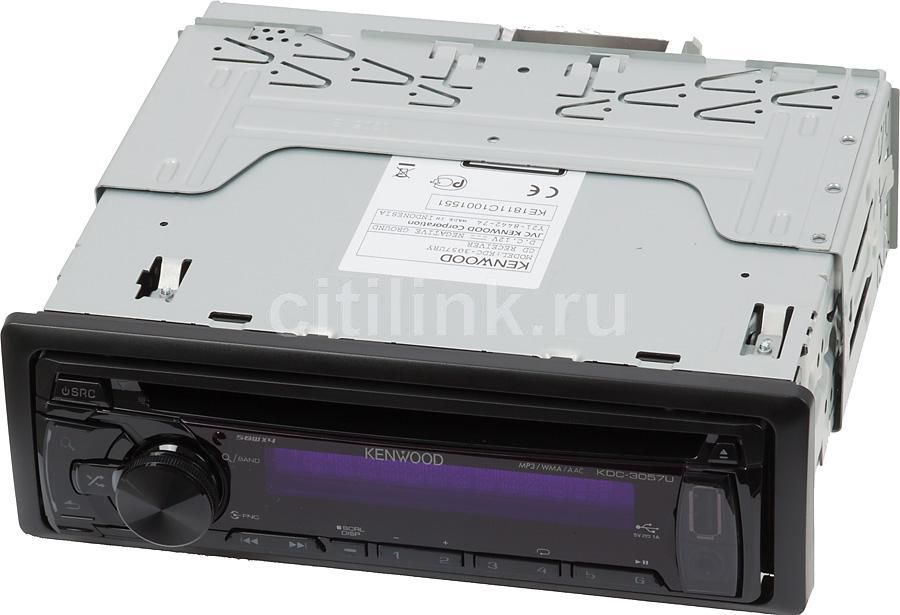 Автомагнитола KENWOOD KDC-3057URY,  USB