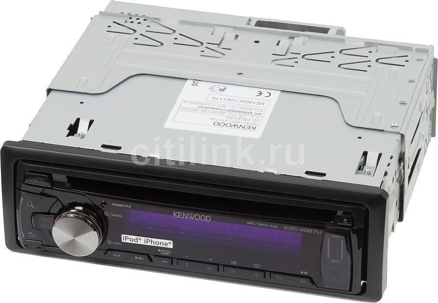 Автомагнитола KENWOOD KDC-4057UB,  USB