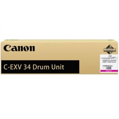 Фотобарабан(Imaging Drum) CANON C-EXV34 M для IR ADV C2020/2030 [3788b003aa 000]Фотобарабаны<br><br>