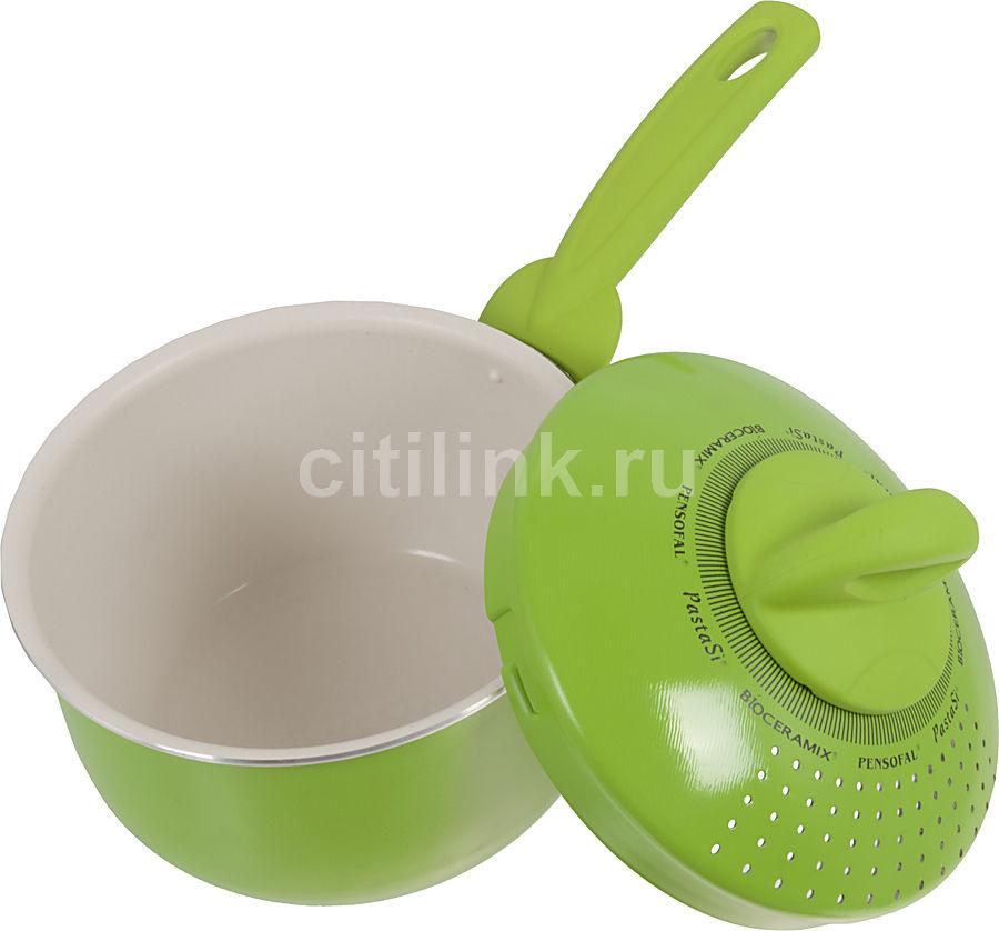 Ковш PENSOFAL Green PastaSi PEN9425, 1.5л, с крышкой, зеленый