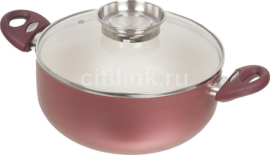 Кастрюля PENSOFAL PEN9715, 4.8л, с крышкой,  розовый