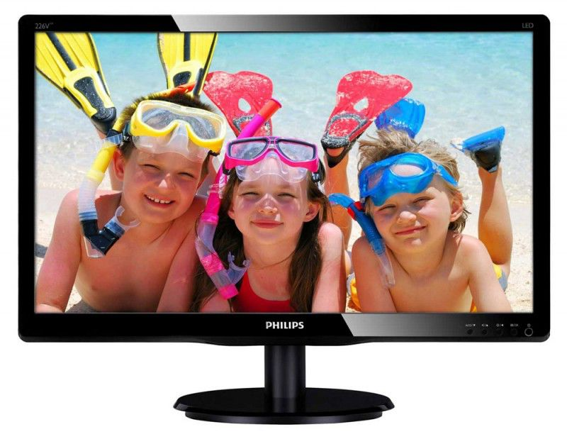 Монитор ЖК PHILIPS 190V4LSB/01 19