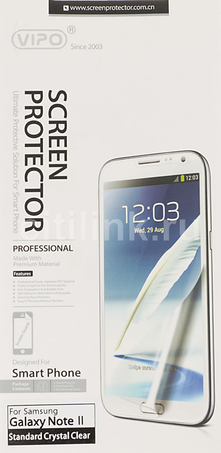 Защитная пленка VIPO для Samsung Galaxy Note II,  прозрачная, 1 шт [galnote2 cl]