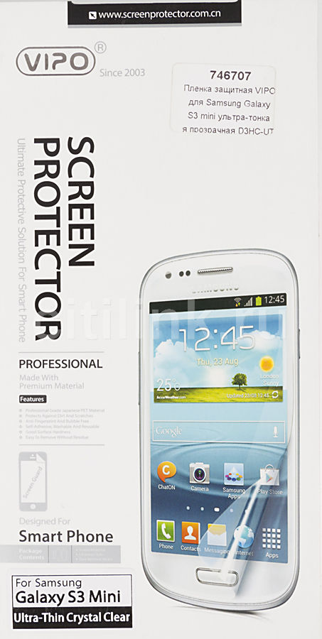 Защитная пленка VIPO для Samsung Galaxy S III mini,  прозрачная, 1 шт [gals3m utcl]