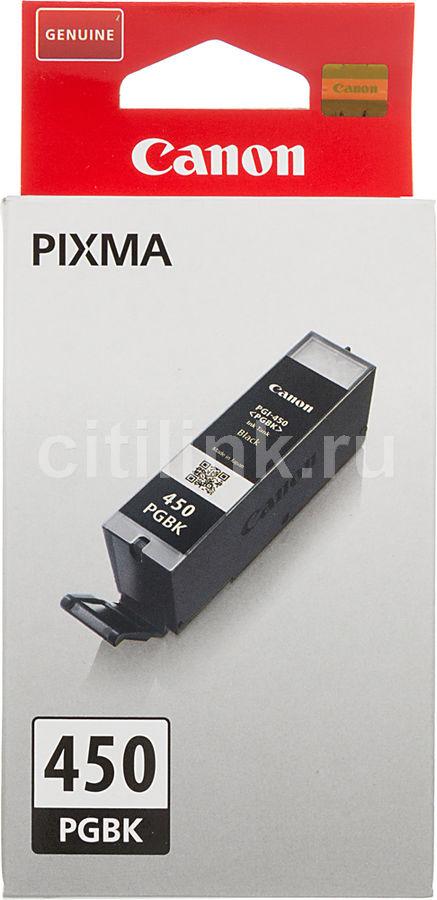 Картридж CANON PGI-450PGBK, черный [6499b001]
