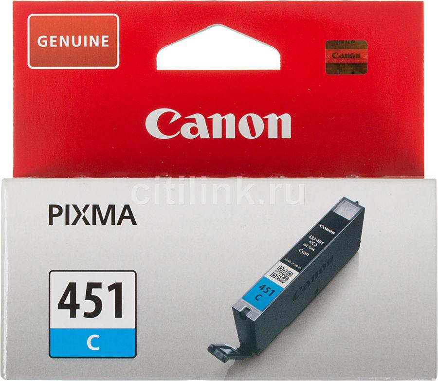 Картридж CANON CLI-451C, голубой [6524b001]