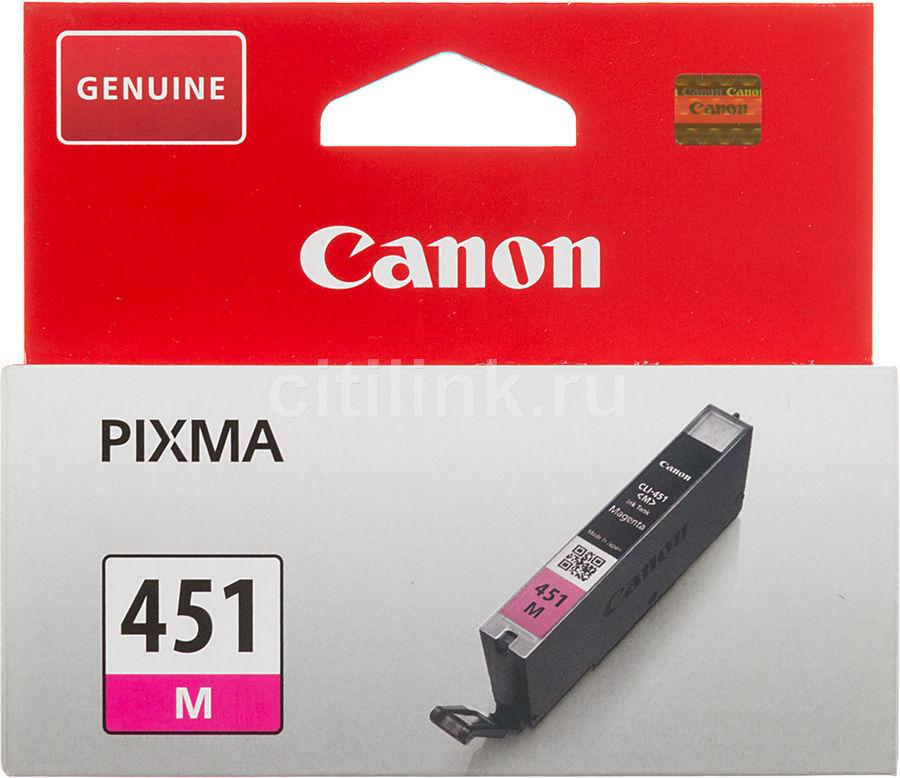 Картридж CANON CLI-451M, пурпурный [6525b001]