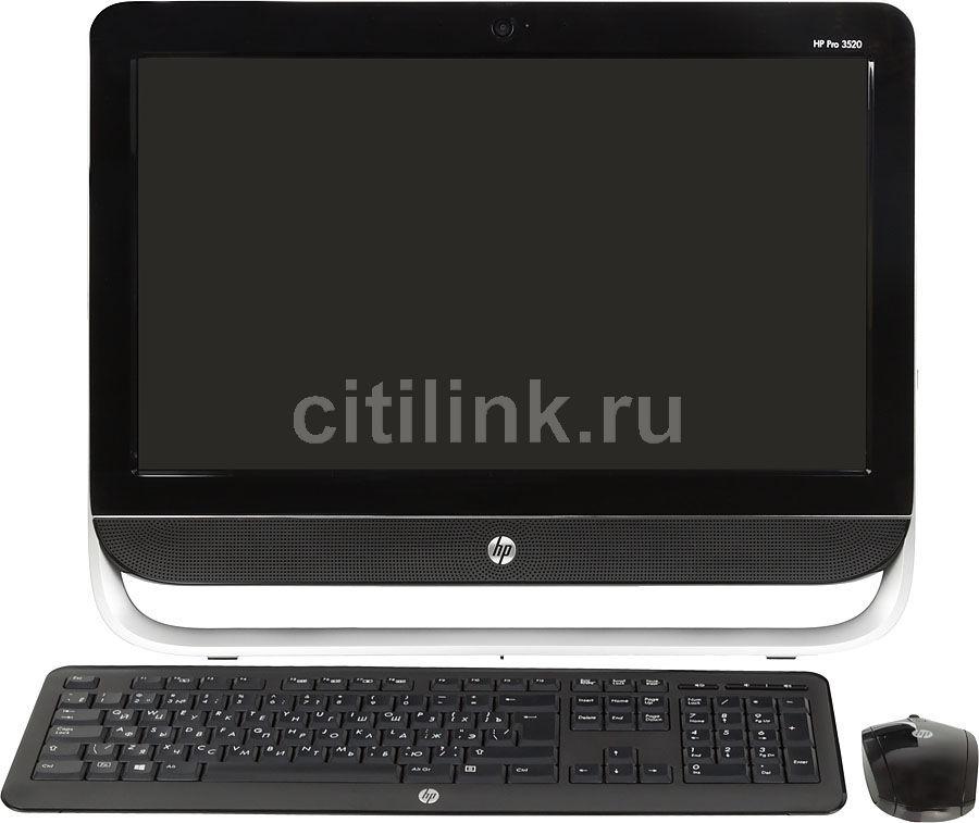 Моноблок HP Pro 3520, Intel Pentium G645, 4Гб, 1000Гб, Intel HD Graphics, DVD-RW, Windows 8, черный и серебристый [b5j67ea]