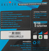 Мышь OKLICK 425MW оптическая беспроводная USB, черный и синий [wm-721] вид 11