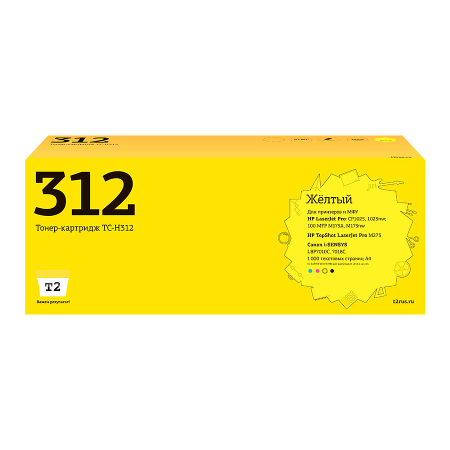 Картридж T2 CE312A желтый [tc-h312]