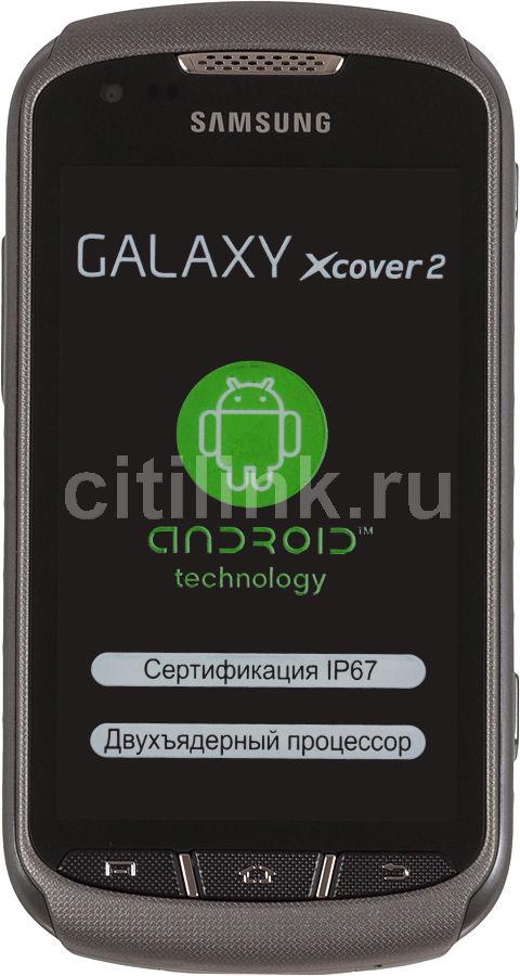 Смартфон SAMSUNG Galaxy Xсover 2 GT-S7710  серый титан