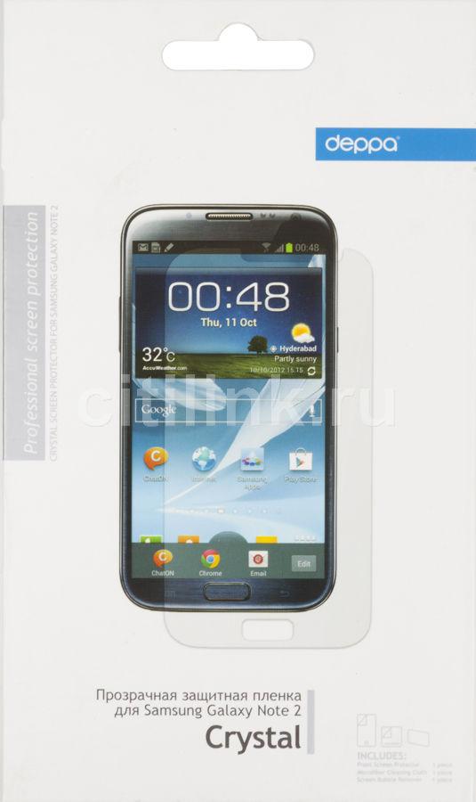Защитная пленка DEPPA для Samsung Galaxy Note II,  прозрачная [61038]