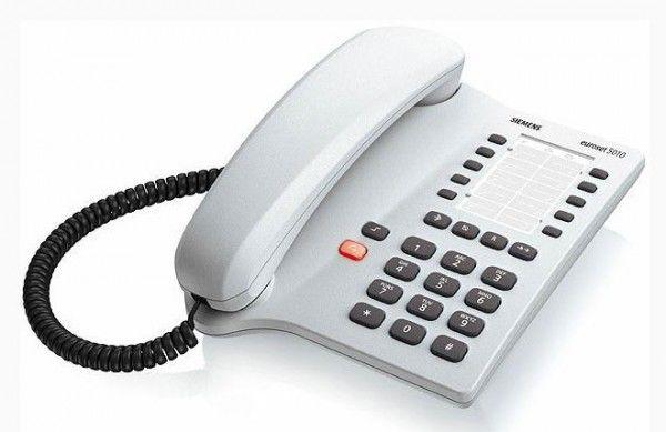 Проводной телефон GIGASET 5010 IM, серый
