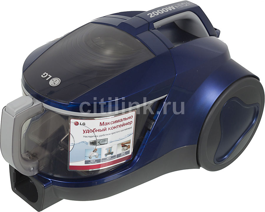 Пылесос LG VK75103HY, 2000Вт, синий