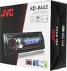 Автомагнитола JVC KD-R443EY,  USB вид 7