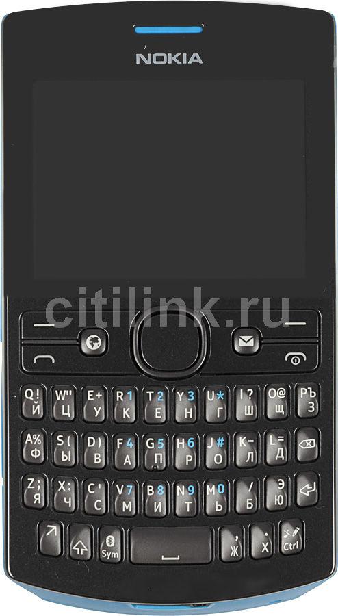 Мобильный телефон NOKIA Asha 205 Dual Sim голубой/темно-розовый