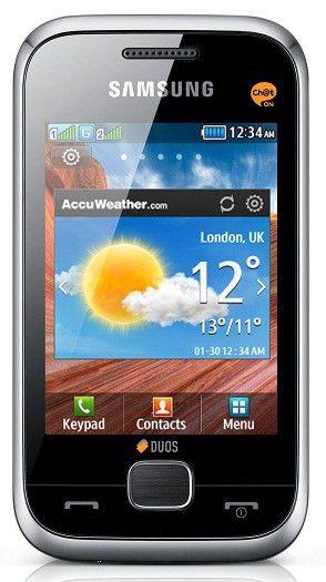 Мобильный телефон SAMSUNG Rex60 Duos GT-C3312  серебристый