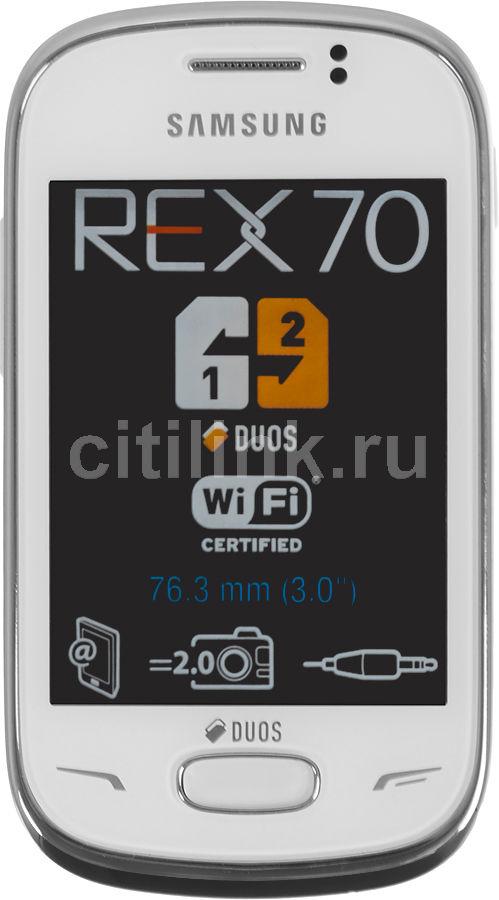 Мобильный телефон SAMSUNG Rex 70 Duos GT-S3802  белый