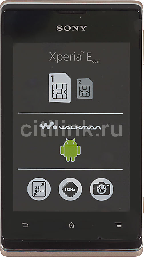 Смартфон SONY Xperia E dual C1605,  золотистый
