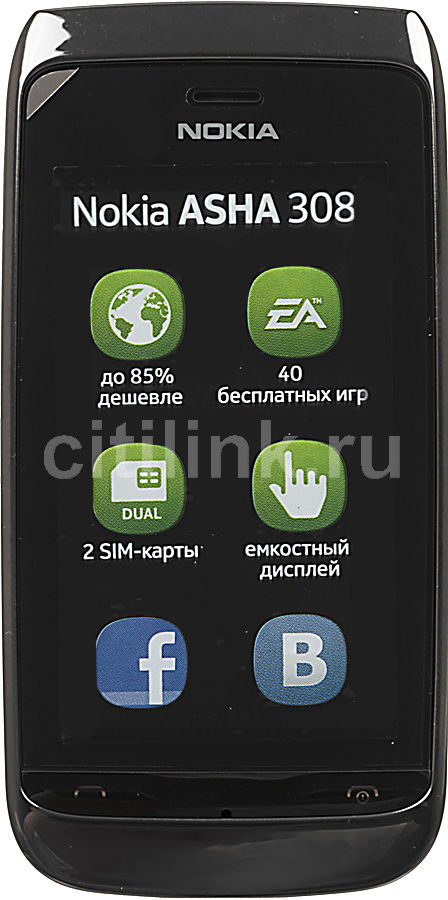 Мобильный телефон NOKIA Asha Charme 308  черный/серебристый