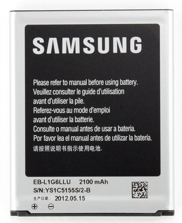 Аккумуляторная батарея SAMSUNG EB-L1G6LLUCSTD Galaxy S III GT-I9300