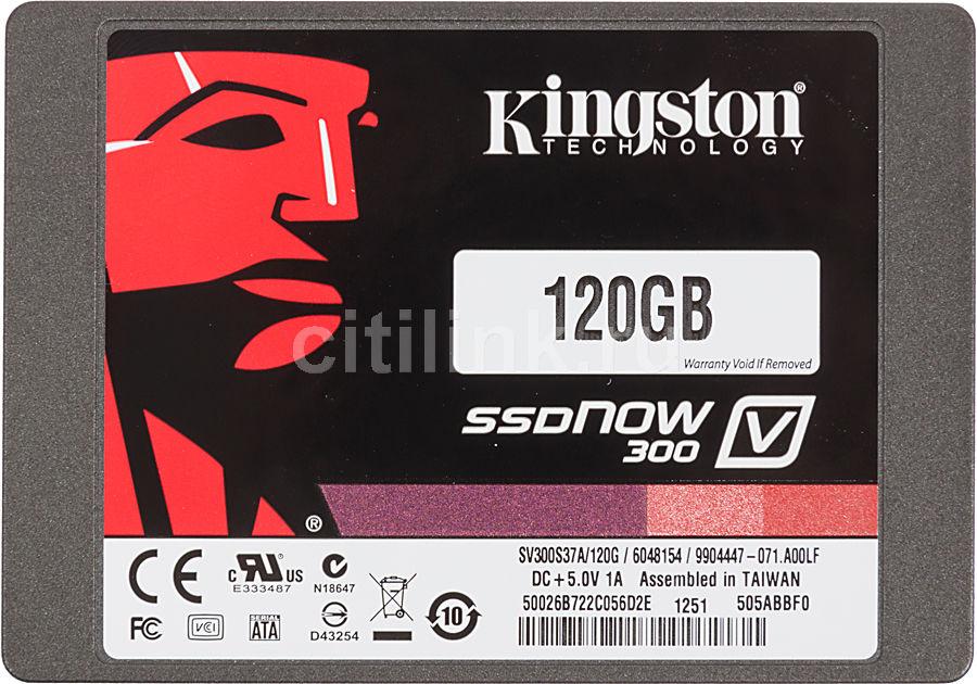 Накопитель SSD KINGSTON SV300S37A/120G 120Гб, 2.5