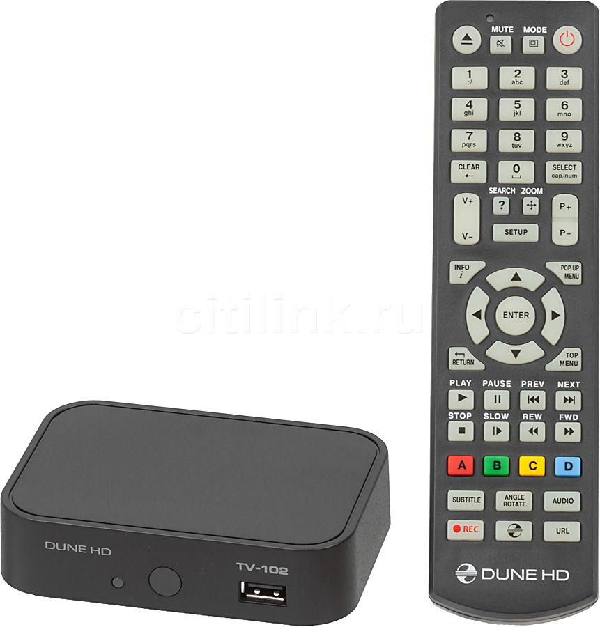 Медиаплеер DUNE HD TV-102,  черный