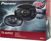 Колонки автомобильные PIONEER TS-A6923I,  коаксиальные,  400Вт вид 6