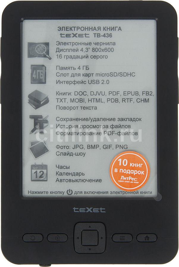 Электронная книга TEXET TB-436,  4.3
