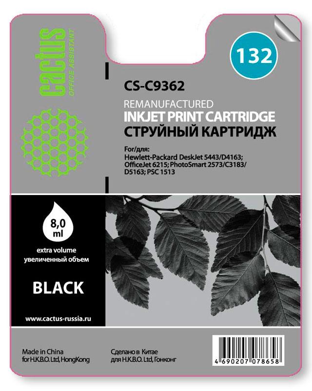 Картридж CACTUS CS-C9362 черный