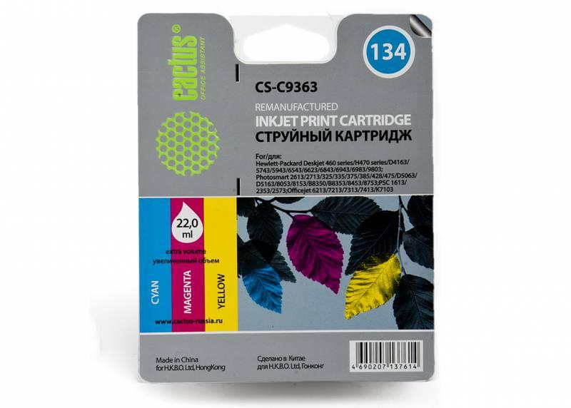 Картридж CACTUS CS-C9363 №134,  голубой / пурпурный / желтый