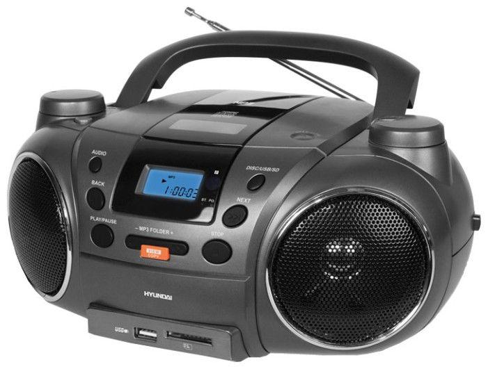 Аудиомагнитола HYUNDAI H-1406,  серый
