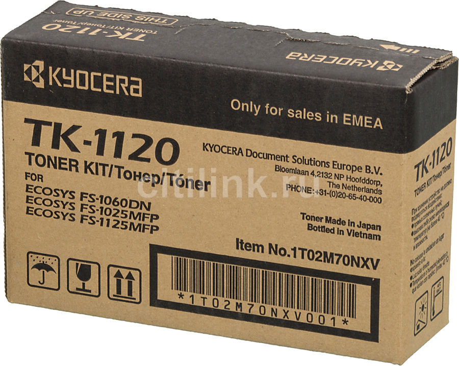 Картридж KYOCERA TK-1120 черный new original kyocera 302m594080 fax unit e for fs 1120 1125