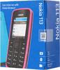 Мобильный телефон NOKIA 113 голубой вид 9