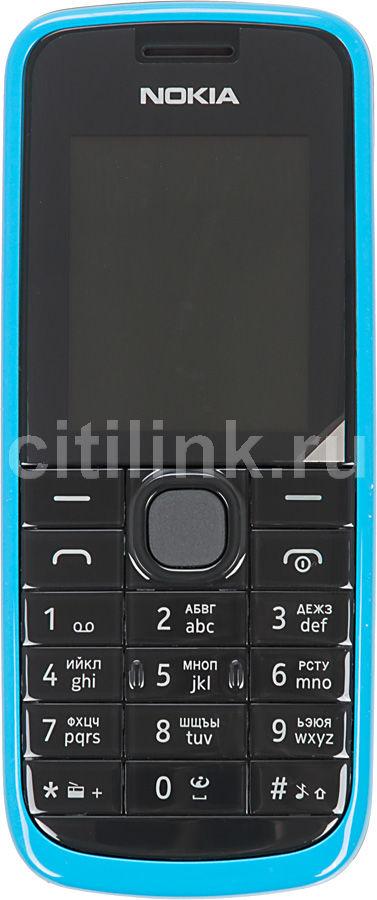 Мобильный телефон NOKIA 113 голубой