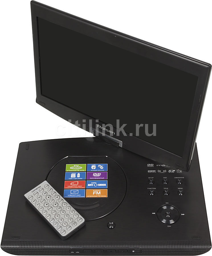 Портативный плеер ROLSEN RPD-15D09G, 15