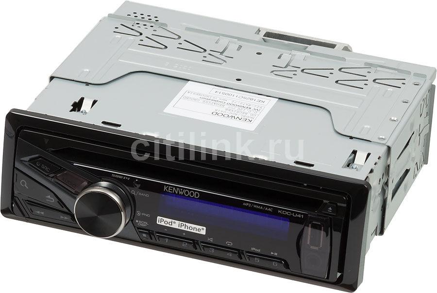 Автомагнитола KENWOOD KDC-U41R,  USB