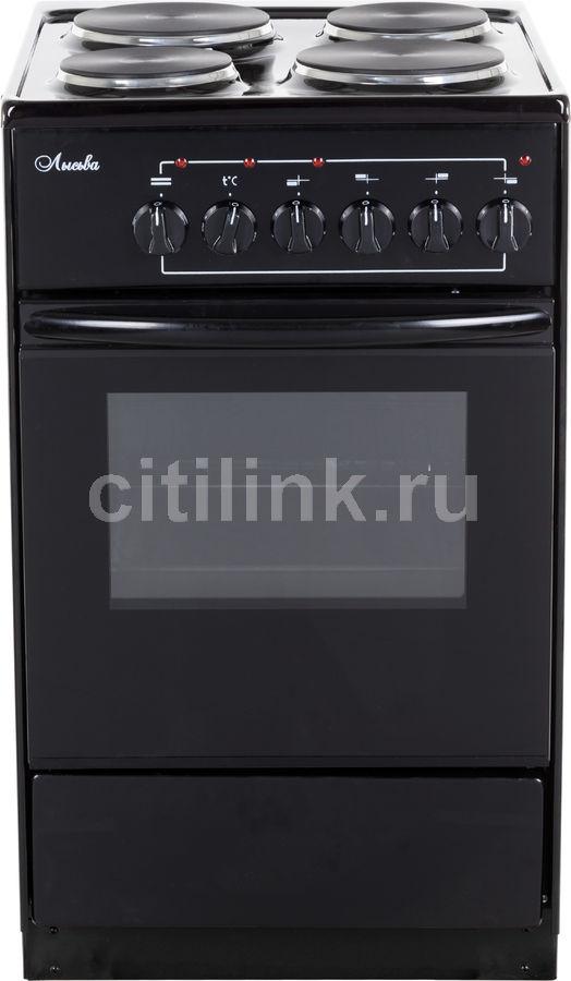 Электрическая плита ЛЫСЬВА ЭП 411,  эмаль,  черный [эп 411 black]