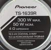 Колонки автомобильные PIONEER TS-1639R,  коаксиальные,  300Вт вид 3