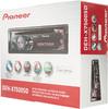 Автомагнитола PIONEER DEH-X7500SD,  USB,  SD вид 6
