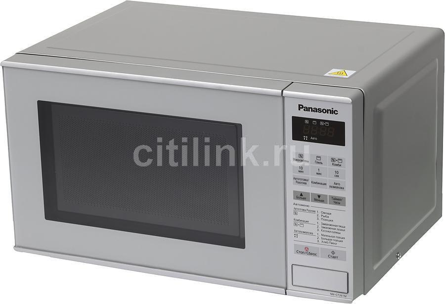 Микроволновая печь PANASONIC NN-GT261MZPE, серебристый