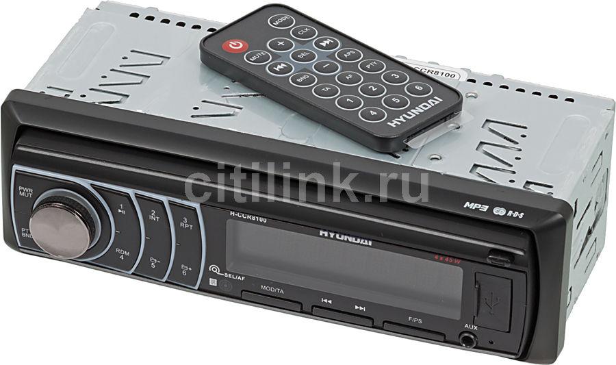 Автомагнитола HYUNDAI H-CCR8100,  USB,  SD/MMC