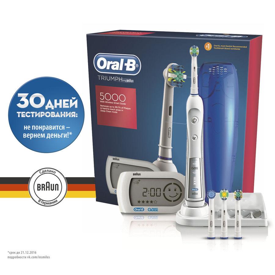 Электрическая зубная щетка ORAL-B Professional Care 5000 Triumph белый [80203271/80246991]