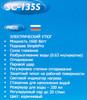 Утюг SCARLETT SC-135S,  1600Вт,  белый/ коричневый вид 12