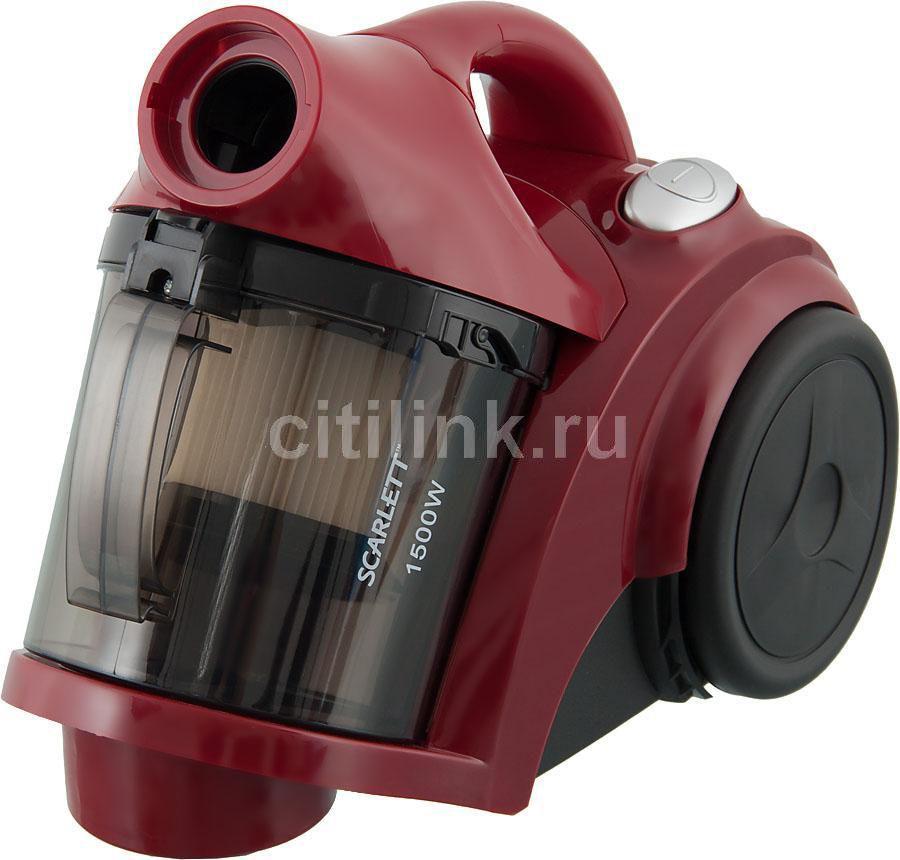 Пылесос SCARLETT SC-284, 1500Вт, красный